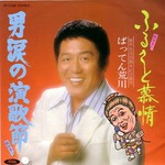 5102_fukuoka_batten