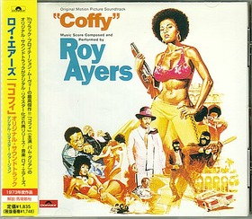 cd_coffy