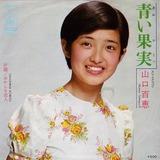 B_yamaguchi momoe