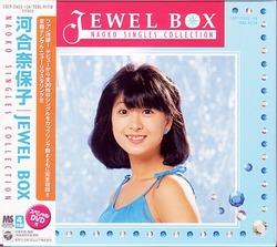 kawainaoko_box1