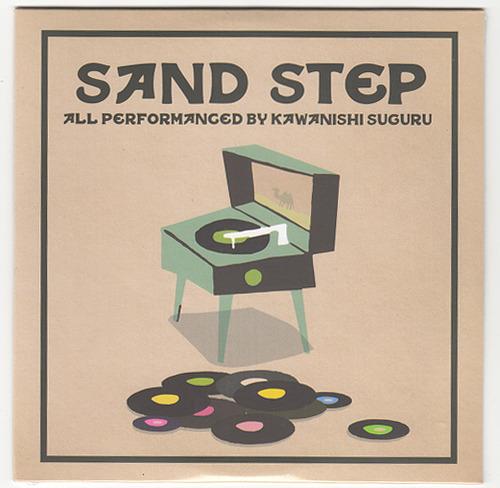 sand step mix