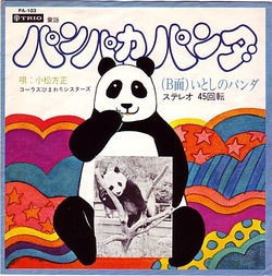kid_panda