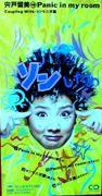 shishido1