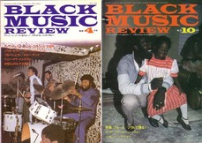 book_black music review