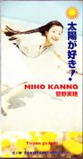 cds_kanno