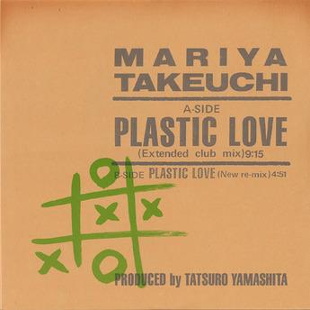 takeuchi mariya_plastic love
