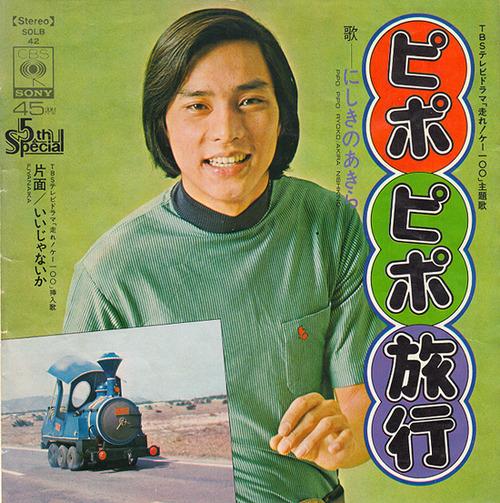 nishikino1