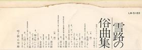 asaoka yukiji_2