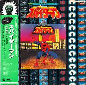 4_spiderman