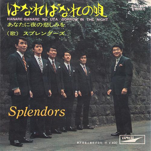 splendors