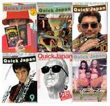 quick_japan