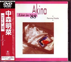 akina_live88
