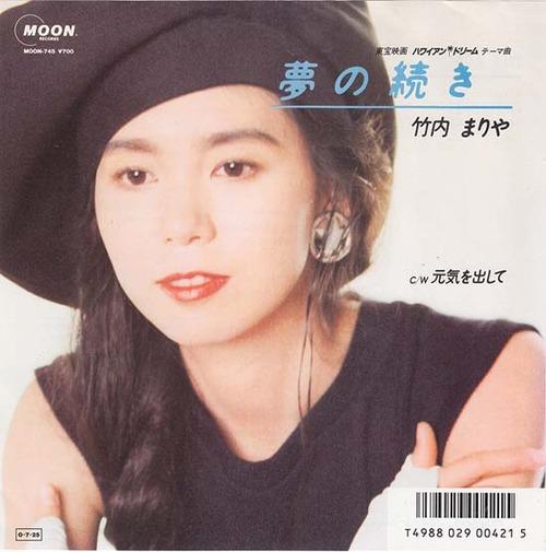 4_takeuchi