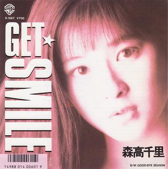 4_moritaka get