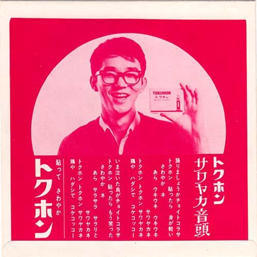 松山英太郎の画像 p1_8