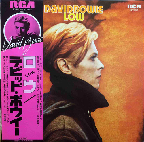 david bowie_low