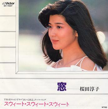 7_sakurada junko_sweet