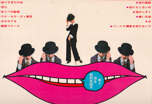 nishida sachiko_koi3