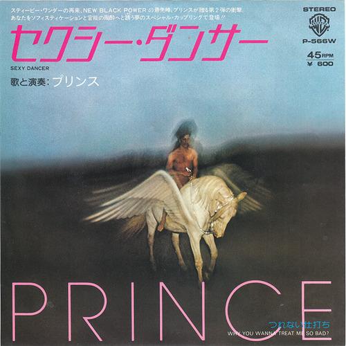 prince_sexy