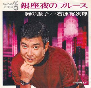 3_ishihara yujiro