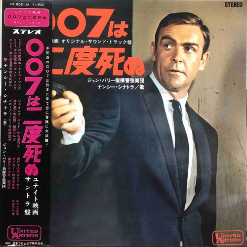 007_1