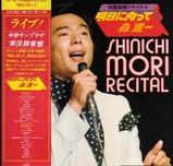 mori shinichi_live