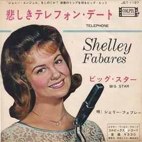 nep_shelley fabares