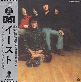 2_east