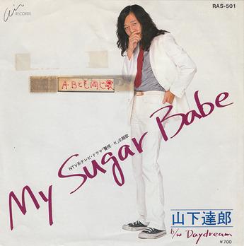 my sugar babe1