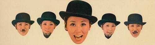 nishida sachiko_koi2