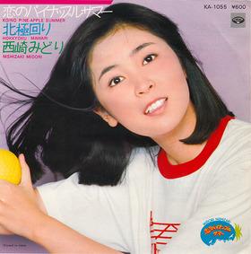5_nishizaki midori
