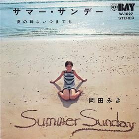 okadamiki_summersunday