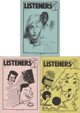 book_listeners