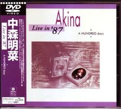akina_live87