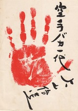 masu oyama_3