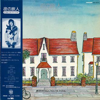 matsutoya masataka