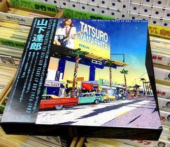 yamashita tatsuro_box