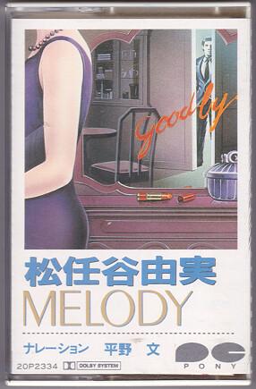 mt_melody1