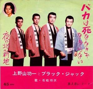uenoyama kouichi