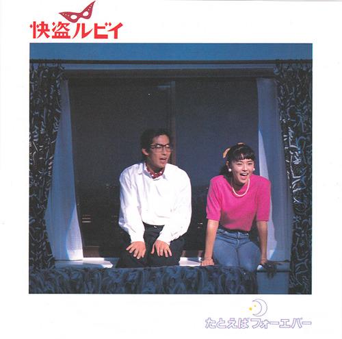 koizumi kyoko2