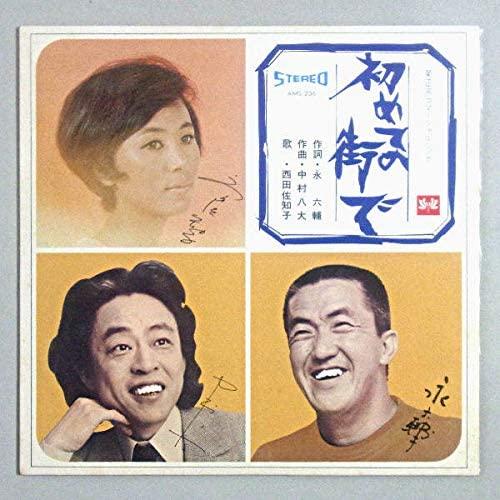 nishida sachiko_5