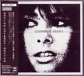 n_carmenmaki