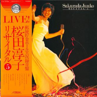 sakurada_live