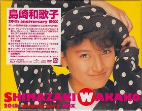 cd_shimazaki1