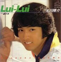 tagawa yosuke