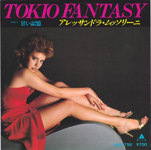 tokyo fantasy