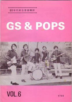 book_gs &pops