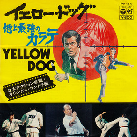 n_yellow dog
