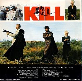 ost_kill