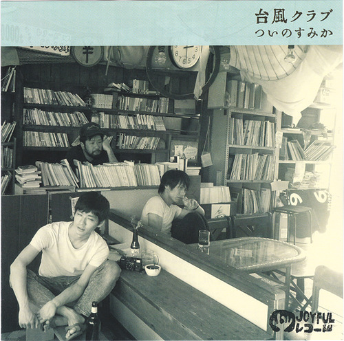taifu club